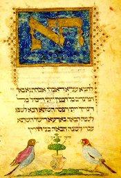 Hebrew Sirach