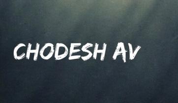 Chodesh Av