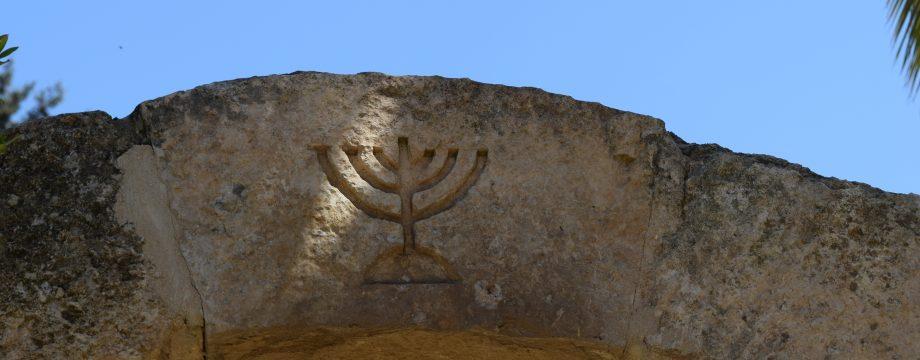 Learn to speak hebrew fast free